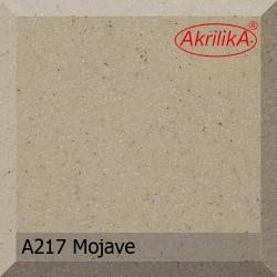 Искусственный камень Akrilika Stone 12мм A217 Mojave