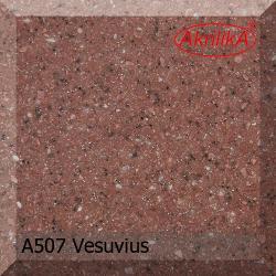 Искусственный камень Akrilika Stone 12мм A507 Vesuvius